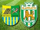 Харківський «Металіст» обіграв львівські «Карпати»