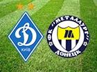 Київське «Динамо» розгромило донецький «Металург»