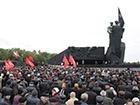 Комуністи зібралися в Донецьку щодо вступу до Митного союзу