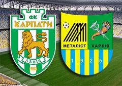 Кубок України: «Карпати» програли «Металісту» - фото