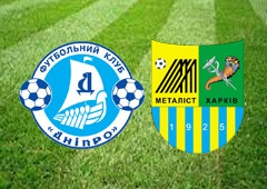 Матч «Дніпро» - «Металіст» призупинили через відсутність освітлення - фото