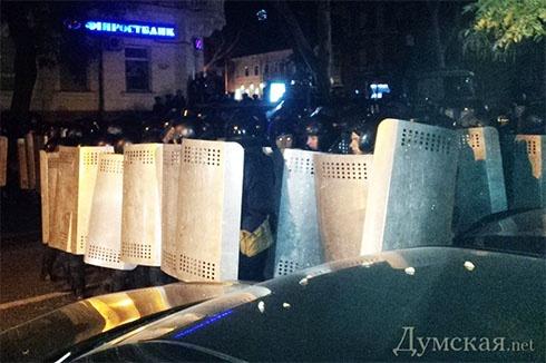 Міліція відтіснила прихильників Маркова від будівлі МВС - фото