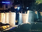 Міліція відтіснила прихильників Маркова від будівлі МВС