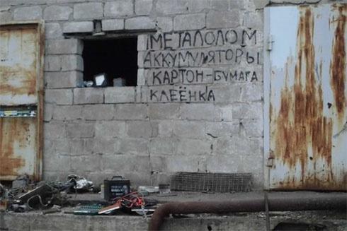 На Харківщині вибухнула авіаційна бомба, можливо з вини міліціонера - фото