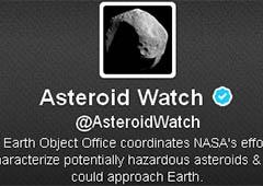 NASA припинило повідомляти про загрози з космосу - фото