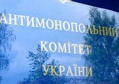 «Нестле Україна» оштрафована на півмільйона за недобросовісну конкуренцію - фото