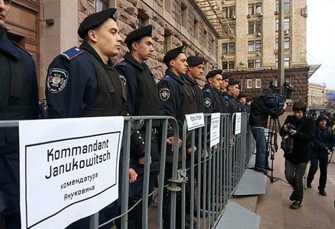 Попов попросив міліцію забезпечити охорону Київради - фото