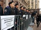 Попов попросив міліцію забезпечити охорону Київради