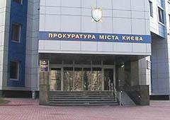 Прокуратура взялась за міліцію, що не пропускала нардепів до Київради - фото