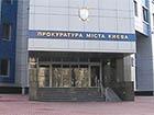 Прокуратура взялась за міліцію, що не пропускала нардепів до Київради