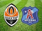 «Шахтар» вщент розгромив київський «Арсенал»