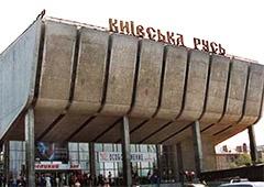 Столичні кінотеатри Київська Русь та Братислава поновили роботу - фото