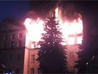 У Києві горить Національний аграрний університет