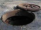 У Львові в каналізацію впала 2-річна дитина