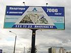 У недобудованому ЖК «Деснянський» незаконно продають квартири