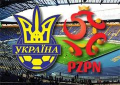 Україна перемогла Польщу - фото