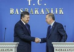 Україна та Туреччина розширюють співпрацю у спільному видобутку газу в Чорному морі - фото