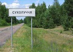В мисливських угіддях Януковича загубилися чотири журналіста - фото