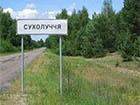В мисливських угіддях Януковича загубилися чотири журналіста