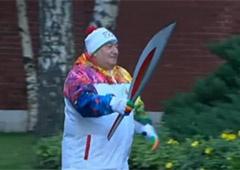 В Москві погаснув Олімпійський вогонь - фото