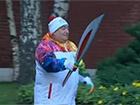В Москві погаснув Олімпійський вогонь