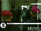 Врадіївські міліціонери-гвалтівники не визнають своєї провини