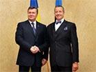 Янукович президенту Естонії: укладення угоди між Україною та ЄС – взаємовигідне