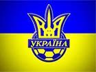 Збірна України по футболу прибула до Сан-Марино