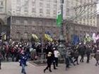 Багатотисячний мітинг за євроінтеграцію рушив до Європейської площі