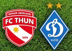 «Динамо» перемогло швейцарський «Тун» - фото