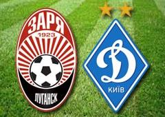 «Динамо» програло у Луганську - фото