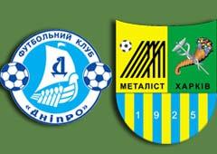 «Дніпро» дограє матч з «Металістом» 4 грудня - фото