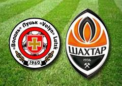 Донецький «Шахтар» зганьбився в Луцьку - фото
