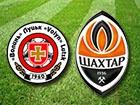 Донецький «Шахтар» зганьбився в Луцьку