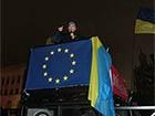 Євромайдан у Києві спробують вночі розігнати?