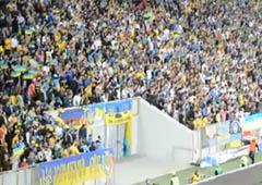 ФІФА відхилила апеляцію ФФУ щодо покарання за події на «Арені Львів» - фото