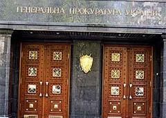 Генпрокуратура: необґрунтовані комунальні тарифи у Дарницькому, Деснянському та Подільському районах столиці – поширене явище - фото