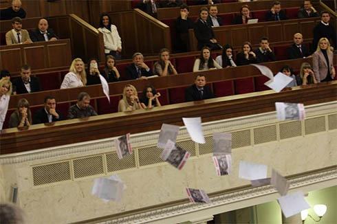 Кандидат у нардепи від партії Ляшка попіарився у Верховній Раді - фото
