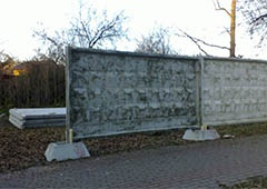 Київська прокуратура перевіряє законність будівництва у парку «Кинь-Грусть» - фото