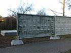 Київська прокуратура перевіряє законність будівництва у парку «Кинь-Грусть»