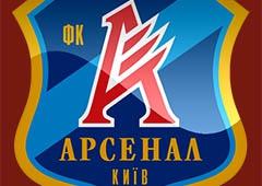 Київський «Арсенал» виключено з Прем'єр-ліги - фото