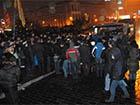 Міліція та комунальники намагались відтіснити київський Євромайдан