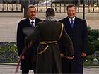 Начальник почесної варти розсмішив двох президентів – Януковича та Алієва