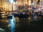 На Майдані збираються люди, невдоволені відмовою влади від євроінтеграції