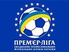 Призначено арбітрів на матчі 16-го туру Прем'єр-ліги