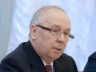 Рибак переніс розгляд двох євроінтеграційних законів на 21 листопада