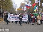 «Російський марш» у Миколаєві закидали димовими шашками