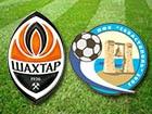 «Шахтар» вдома розгромив ФК «Севастополь»