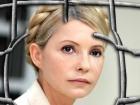 Тимошенко оголосила голодування аж до самої асоціації з ЄС