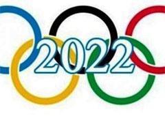 Україна подала заявку на Олімпіаду-2022 - фото